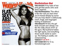 women's health - hersolution gel